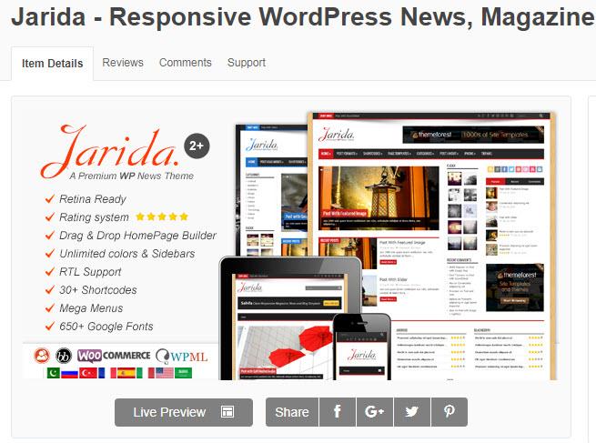 theme wordpress tin tức jarida